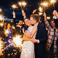 Wedding photographer Anna Evgrafova (FishFoto). Photo of 15.08.2017