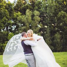 Wedding photographer Elena Kosmatova (kosmatova). Photo of 26.09.2018
