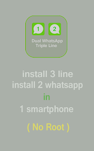 Whats Dual Lines App GB- screenshot thumbnail