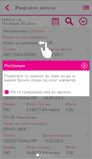 m-banking by Stopanska banka- screenshot thumbnail