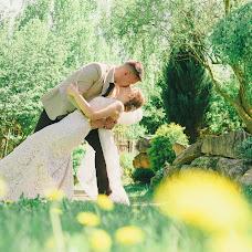 Wedding photographer Olga Strelcova (OlgaStreltsova). Photo of 28.05.2017