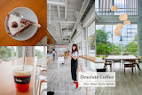 蠻荒咖啡 Desolate Coffee