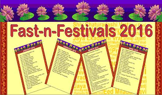Indian Festivals Calendar 2017- screenshot thumbnail