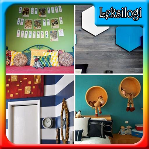 壁の装飾のアイデア 生活 LOGO-玩APPs