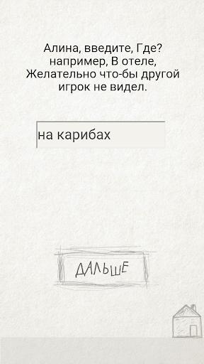 u0427u0435u043fu0443u0445u0430 3.0.0 screenshots 5
