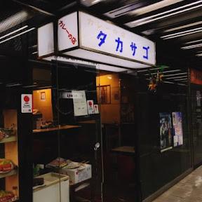 創業1650年の時代を超えた洋食店でいただく絶品ヒラメフライとは? / 東京都千代田区一ツ橋の「タカサゴ」