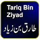 Download Thariq Bin Zeyad History Urdu For PC Windows and Mac