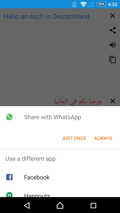 übersetzer arabisch deutsch google