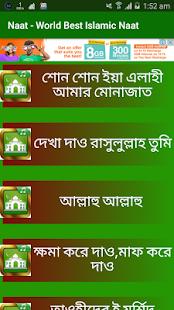Bangla Gojol - náhled