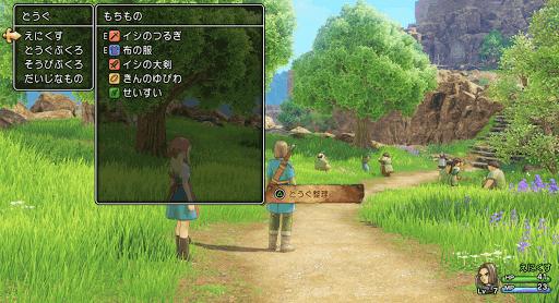 PS4版ドラクエ11をクリアしたのでドラクエ1をダ …
