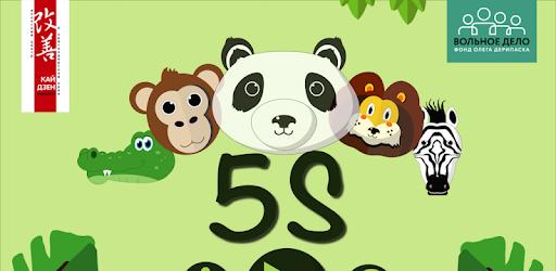 Kaizen Panda for PC