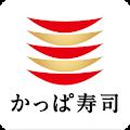 かっぱ寿司 download