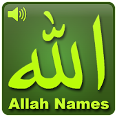 99 Names of Allah : AsmaUl Husna - Meaning & Audio