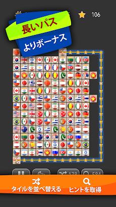 Onnect - ペアマッチングパズルのおすすめ画像3