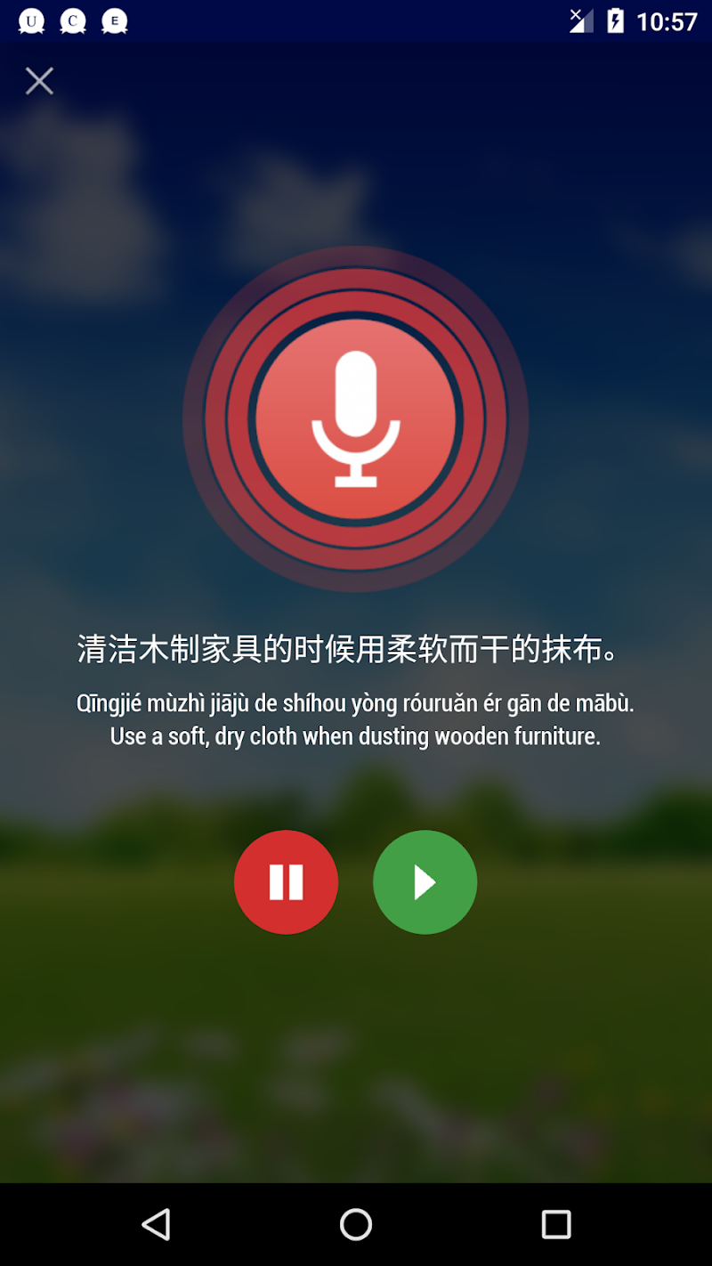 Learn Chinese Free Screenshot 7
