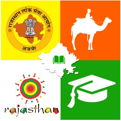 Mission  Rajasthan RPSC RAS, Teacher Gr II