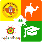Mission RPSC RAS - in Hindi