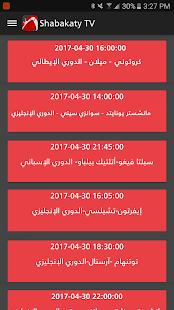 Download Shabakaty TV Apk 1 4 2,com shabakaty TV-Allfreeapk