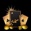 دردشة الياسمين icon