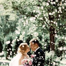 Wedding photographer Anna Glazkova (Anna-Glazkova). Photo of 14.05.2017