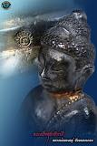 พระกริ่ง-พระชัยวัฒน์สุตตาธิการี ปี 2526 หลวงพ่อทองอยู่