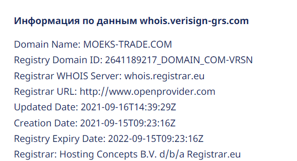 Отзывы о Moeks Trade: проверенный брокер или обман?