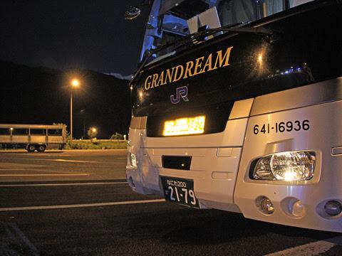 西日本JRバス「高知エクスプレス」 2179 グランドリーム車両 吉野川SAにて_02