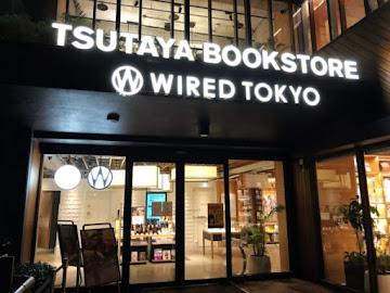 WIRED TOKYO 台中店 / Doug's Burger
