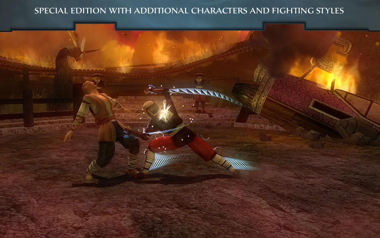 Jade Empire: Special Edition- screenshot