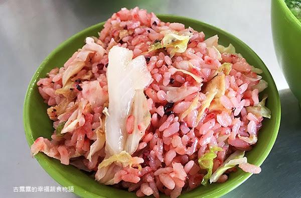 汪仔素食 紅麴炒飯 素油飯 銅板小吃