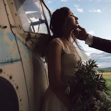 Wedding photographer Vasilisa Perekhodova (Perehodova). Photo of 08.07.2018