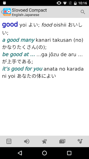 English <> Japanese Dictionary Slovoed Compact screenshot 1
