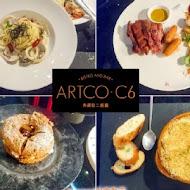 典藏駁二餐廳ARTCO.C6