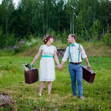 Wedding photographer Evgeniy Voroncov (vorontsovjoni). Photo of 11.03.2017