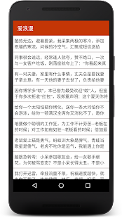 Chinese messages and SMS - náhled