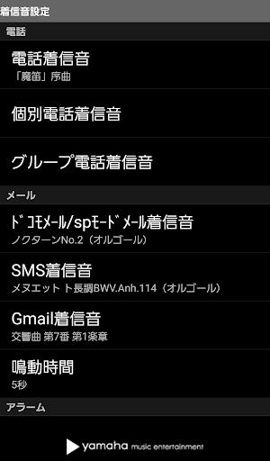 u7740u4fe1u97f3u8a2du5b9auff5eu7740u3046u305fu00aeu30fbu7740u30e1u30edu304bu3093u305fu3093u8a2du5b9auff5e 1.8.5 Windows u7528 2