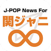 J-POP News for 関ジャニ∞