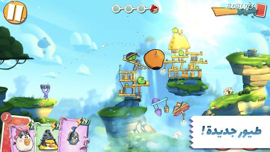 تحميل لعبة Angry Birds 2 مهكرة للاندرويد [آخر اصدار] 1
