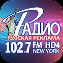 Radio Russkaya Reklama icon