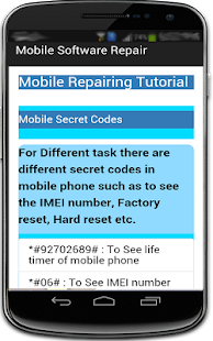 Mobile Software Repair- screenshot thumbnail