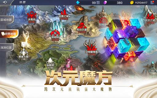 MU: Awakening u2013 2018 Fantasy MMORPG 3.0.0 screenshots 15