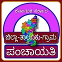 Karnataka Panchayati:ಗ್ರಾಮ ಪಂಚಾಯತ icon