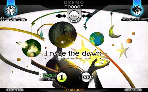 Cytus screenshot 5