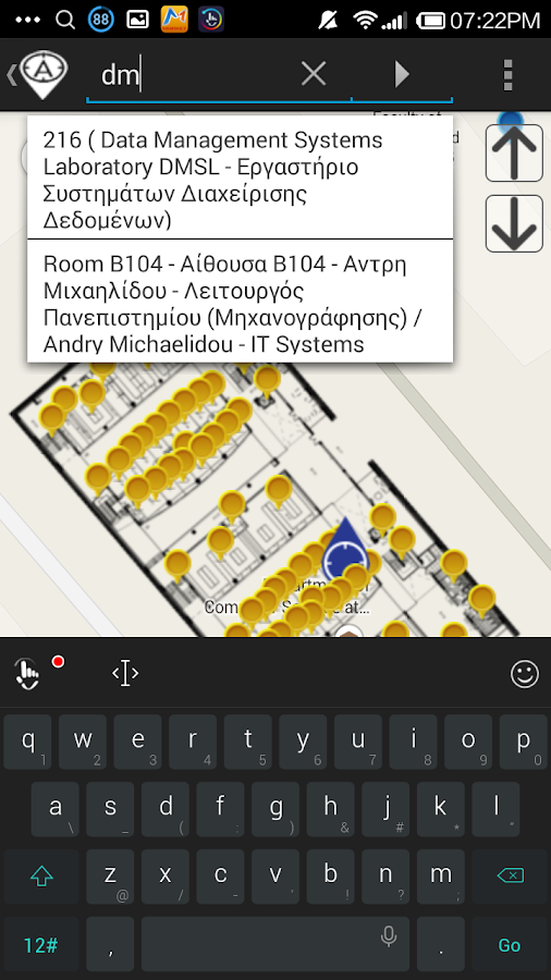 Anyplace Indoor Service- screenshot
