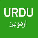 News In Urdu icon