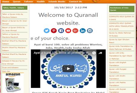 Tafsir ul Quran Urdu by Molana Saleem - náhled