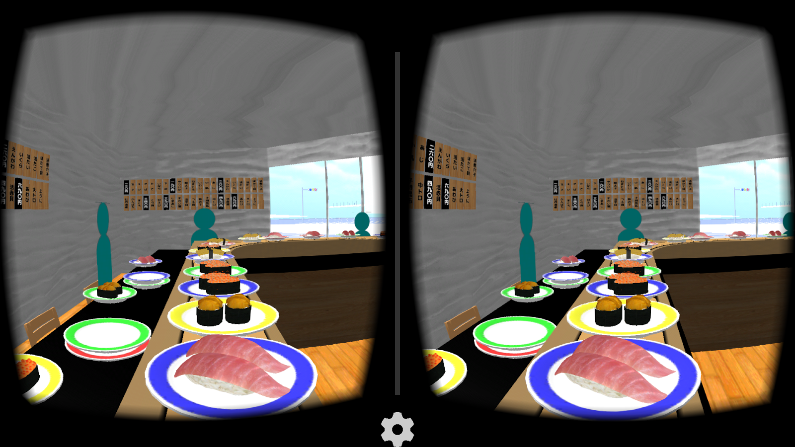 Ultra Sushi-Go-Round- screenshot