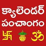 Telugu Calendar 2019 - Panchangam Festivals Icon