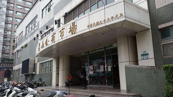 台北|泰山公有市場-泰山歐一歐一歐到底有沒有美食!!!(二)
