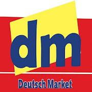 Deutsch Market – دوتش ماركت